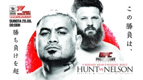 MMA-event-UFC-Fight-Night-52-Hunt-vs-Nelson-Saitama-09.20.2014